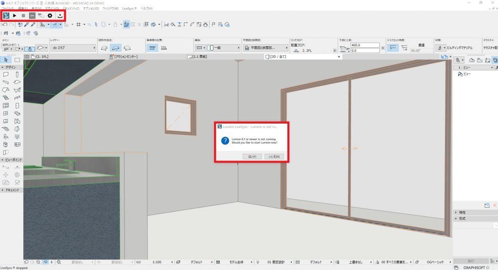 Lumion11.5で人物・家具のオブジェクトが追加。Lumionの人物オブジェクトは美男美女が揃っている?