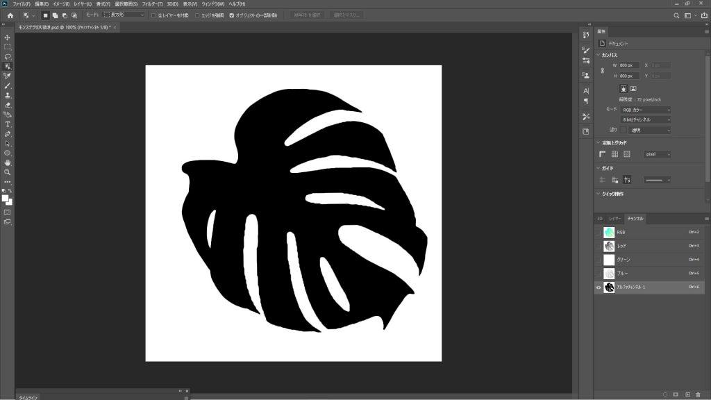 Lumion マテリアルの一部を透明にする 【一部分を透明にする道のり1】Adobe Photoshopでアルファチャンネルを作成する